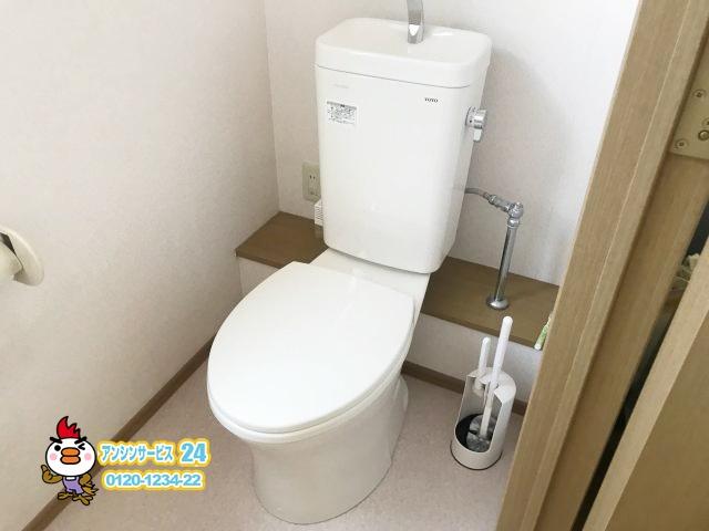 TOTOピュアレストQR(壁排水)