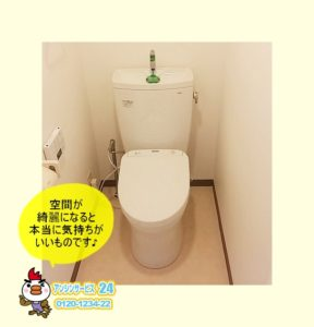 北名古屋市トイレリフォーム工事人気のお店有限会社アンシンサービス24