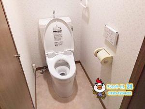 名古屋市南区トイレリフォーム工事TOTOピュアレストQRアンシンサービス24