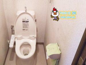 名古屋市天白区トイレリフォーム工事会社有限会社アンシンサービス24