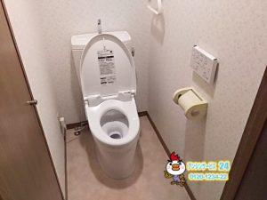 名古屋市天白区トイレリフォーム人気の工事