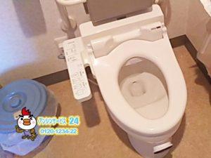 名古屋市熱田区トイレリフォーム工事評判の業者有限会社アンシンサービス24