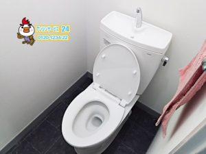 津島市トイレリフォーム工事依頼業者有限会社アンシンサービス24
